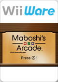 MaBoShi's Arcade Wii Front Cover