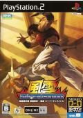Fu'un Super Combo PlayStation 2 Front Cover