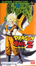 Dragon Ball Z: Super Butōden SNES Front Cover