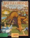 Battle Chess II: Chinese Chess DOS Front Cover