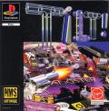 hyper 3-D Pinball PlayStation Front Cover