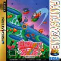 Fantasy Zone SEGA Saturn Front Cover