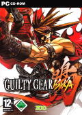 Guilty Gear Isuka Windows Front Cover