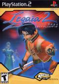 Legaia 2: Duel Saga PlayStation 2 Front Cover