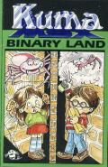 Binary Land MSX Front Cover