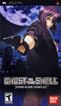 Ghost in the Shell: Stand Alone Complex PSP Front Cover