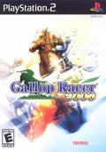Gallop Racer 2006 PlayStation 2 Front Cover