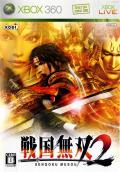Samurai Warriors 2 Xbox 360 Front Cover