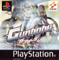 Gungage PlayStation Front Cover