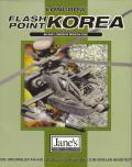 Jane's Combat Simulations: AH-64D Longbow: Flash Point Korea DOS Front Cover