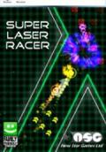 Super Laser Racer Macintosh Front Cover