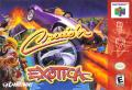 Cruis'n Exotica Nintendo 64 Front Cover