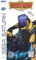 Ghen War SEGA Saturn Front Cover