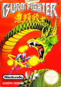Burai Fighter NES Front Cover