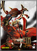 Takeda III Windows Front Cover