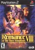 Romance of the Three Kingdoms VIII PlayStation 2 Front Cover