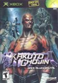 Kakuto Chojin: Back Alley Brutal Xbox Front Cover