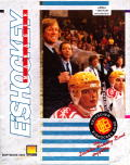Eishockey Manager Amiga Front Cover