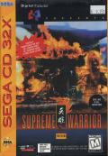 Supreme Warrior SEGA 32X Front Cover