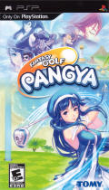 Pangya: Fantasy Golf PSP Front Cover