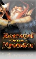 Betrayal at Krondor Windows Front Cover