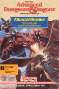 DragonStrike Commodore 64 Front Cover