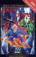 Magic Carpet Commodore 64 Front Cover