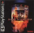 Deception III: Dark Delusion PlayStation Front Cover