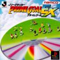 Namco Soccer: Prime Goal PlayStation Front Cover
