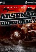 Arsenal of Democracy Windows Front Cover