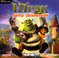 Shrek: Game Land Activity Center Windows Front Cover