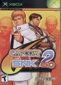 Capcom vs. SNK 2: Mark of the Millennium Xbox Front Cover