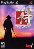 Way of the Samurai PlayStation 2 Front Cover