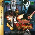 Samurai Shodown III: Blades of Blood SEGA Saturn Front Cover