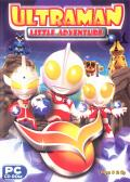 Ultraman: Little Adventure Windows Front Cover