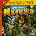 Madagascar Windows Front Cover
