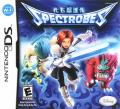 Spectrobes Nintendo DS Front Cover