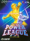Super Power League FX PC-FX Front Cover
