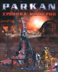 Parkan: The Imperial Chronicles Windows Front Cover