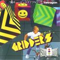 Gridders 3DO Front Cover