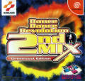 Dance Dance Revolution 2nd Mix Dreamcast Front Cover
