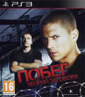 Prison Break: The Conspiracy PlayStation 3 Front Cover