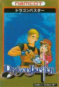 Dragon Buster NES Front Cover