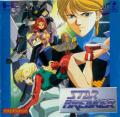 Star Breaker TurboGrafx CD Front Cover