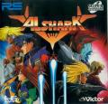 Alshark TurboGrafx CD Front Cover Manual - Front