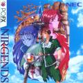 Kokū Hyōryō Nirgends PC-FX Front Cover
