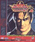 Samurai Shodown II Windows Front Cover