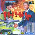 Third World War SEGA CD Front Cover