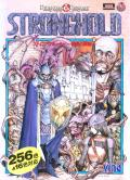 Stronghold PC-98 Front Cover