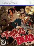 The Tempura of the Dead Xbox 360 Front Cover